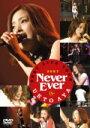 """即発送!■10%OFF■上戸彩 DVD 【上戸彩BEST LIVE TOUR 2007""""Never Ever""""】07/12/5発売"""