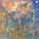 【オリコン加盟店】moumoon CD【moumoon acoustic selection -ACOMOON-】17/10/4発売【楽ギフ_包装選択】