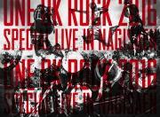 【オリコン加盟店】▼初回プレス★チケット予約シリアル封入※10%OFF■ONE OK ROCK 2DVD【ONE OK ROCK 2016 SPECIAL LI...