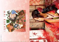 ★A5クリアファイル[外付]■初回限定盤[取]★DVD付■倉木麻衣CD+DVD【渡月橋〜君想ふ〜】17/4/12発売【楽ギフ_包装選択】