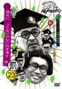 【オリコン加盟店】■お笑い DVD【ダウンタウンのガキの使い