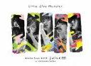 【オリコン加盟店】▼初回生産限定盤[取]★特典DISC付+豪華スリーブ&40ページフォトブック付※10%OFF■Little Glee Monster 2DVD【Little Glee Monster Arena Tour 2018 - juice !!!!! - at YOKOHAMA ARENA】18/5/9発売【楽ギフ_包装選択】