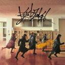 【オリコン加盟店】通常盤[CDのみ]■欅坂46 CD【ガラスを割れ!】18/3/7発売【楽ギフ_包装...