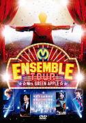 邦楽, ロック・ポップス 10OFFMrs. GREEN APPLE 2DVDENSEMBLE TOUR 1919