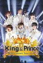 【オリコン加盟店】通常盤DVD★通常盤トールパッケージ★10%OFF■King & Prince 2DVD【King & Prince First Concert Tour 2018】18/12/12発売【ギフト不可】