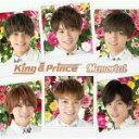 【オリコン加盟店】▼通常盤■King & Prince CD【Memorial】18/10/10発売【ギフト不可】