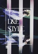 韓国(K-POP)・アジア, 韓国(K-POP)・アジア BOXPHOTOBOOK10OFFSUPER JUNIOR-DE 3DVDCDSUPER JUNIOR-DE JAPAN TOUR 2018 STYLE19213