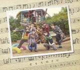 【オリコン加盟店】通常盤■Kis-My-Ft2CD【君を大好きだ】19/2/6発売【ギフト不可】