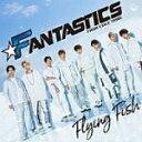 【オリコン加盟店】FANTASTICS from EXILE TRIBE CD【Flying Fish】19/4/3発売【楽ギフ_包装選択】