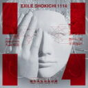 【オリコン加盟店】EXILE SHOKICHI CD+DVD【1114】19/5/15発売【楽ギフ_包装選択】