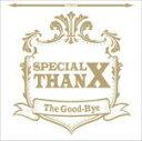 【オリコン加盟店】初回限定盤[取]★DVD付■The Good-Bye CD+DVD【Special ThanX】19/8/21発売【楽ギフ_包装選択】
