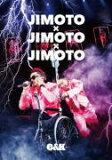 【オリコン加盟店】★10%OFF■通常盤■C&K 2DVD【JIMOTO×JIMOTO×JIMOTO】19/5/22発売【楽ギフ_包装選択】