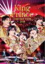 【オリコン加盟店】通常盤DVD★トールパッケージ★10%OFF■King & Prince 2DVD【King & Prince CONCERT TOUR 2019】20/1/15発売【ギフト不可】