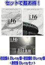 【オリコン加盟店】●3月22日より順次再入荷分★初回盤A Blu-ray盤+初回盤B Blu-ray盤+通常盤Blu-ray[初回]セット■V6 Blu-ray+CD【For the 25th anniversary】21/2/17発売【ギフト不可】 - アットマークジュエリーMusic