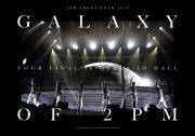 韓国(K-POP)・アジア, 韓国(K-POP)・アジア DVD10OFF2PM 2Blu-rayDVD2PM ARENA TOUR 2016 GALAXY OF 2PM TOUR FINAL in 201223