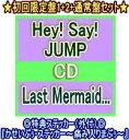 """Hey! Say! JUMP CD+DVD 【Last Mermaid...】 初回限定盤1+初回限定盤2+通常盤セット ※複数セット購入の場合、お荷物の大きさ相当の送料が加算されますのでご了承下さいませ。 2020/7/1発売 ○通算27枚目のシングルは、遂にあの""""三田園薫""""が書き下ろし!哀しき人魚姫が抱くのは、泡沫に消える儚き最後の恋物語。 ○Hey! Say! JUMP 27枚目のシングル「Last Mermaid...」は、TOKIO松岡昌宏が主演を務め、そしてメンバー伊野尾慧が出演するテレビ朝日系金曜ナイトドラマ 『家政夫のミタゾノ』主題歌。 """"ミタゾノさん""""こと三田園薫が作詞・作曲 を担当。 この楽曲の主人公は哀しき人魚姫。彼女が密かに抱くのは、想い合っていた人と離れ離れになったからこそ更に燃え上がる儚き恋心と、大切な思い出に後ろ髪引かれながらも弱さを見せず、前に進む為の強い決意。 切なさと情熱が交互に顔を見せるサウンドが、疾走感に溢れながらもどこかノスタルジーを感じさせるラブソングとなっている。 """"Hey! Say! JUMP""""ד三田園薫""""がもたらすアブナイ化学反応をお楽しみに。 ■初回限定盤1 ・CD+DVD ・16P歌詞ブックレット封入 ■初回限定盤2 ・CD+DVD ・16P歌詞ブックレット封入 ■通常盤 ・CDのみ ・3面6P歌詞ブックレット封入 ■収録内容 ★初回限定盤1 [CD] 1.Last Mermaid... テレビ朝日系金曜ナイトドラマ『家政夫のミタゾノ』主題歌 2.Love me PLZ [DVD] 「Last Mermaid…」ビデオ・クリップ+メイキング ★初回限定盤2 [CD] 1.Last Mermaid... 2.Stupid [DVD] ・「Stupid」ビデオ・クリップ (Single Version<本人映像エディション>) ・Recording short documentary (レコーディングの裏側を追った 約10分のショートドキュメンタリー!) ★通常盤 [CD]1.Last Mermaid... 2.U 3.言葉はいらない 4. Last Mermaid...(オリジナル・カラオケ) 5.U(オリジナル・カラオケ) 6.言葉はいらない(オリジナル・カラオケ ※収録予定内容の為、発売の際に収録順・内容等変更になる場合がございますので、予めご了承下さいませ。 ※皆様にスムーズにお荷物をお届けする為に、ラッピングはご遠慮頂いております。申し訳ございませんがご理解の程よろしくお願い致します。※ラッピングをご指定頂きましても、自動的に、ラッピング→不可 となりますのでご了承くださいませ。 ■初回限定盤1のみは こちら ■初回限定盤2のみは こちら ■通常盤のみは こちら 「Hey! Say! JUMP」さんの他のCD・DVDはこちらへ 【ご注文前にご確認下さい!!】(日本国内) ★ただ今のご注文の出荷日は、発売日前日(6/30)です。 ★配送方法とお届け日数と送料につきましては、お荷物の大きさ、お届け先の地域によって異なる場合がございますので、ご理解の上、予めご了承ください。U5/15 メ6/5  通INT1:1予AB5"""