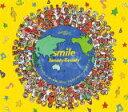 Twenty★Twenty(トニトニ)  CD+DVD 【smile】 期間生産限定盤 ※複数枚購入の場合、お荷物の大きさ相当の送料が加算されますのでご了承下さいませ。 2020/8/12発売 ○笑顔と愛に満ちたチャリティーソング! ○ジャニーズグループが、新型コロナウイルス感染拡大防止を支援する活動「Smile Up!Project」。その取り組みの一つとして、チャリティーソングのリリースが決定! ■期間生産限定盤 ・CD+DVD ・96Pブックレット封入 ※2020/12/31迄の期間限定生産盤となります。 ■収録内容 [CD]1. smile 2. Wash Your Hands +M1〜2のオリジナル・カラオケを収録 [DVD]1.smile ビデオ・クリップ 2.レコーディングドキュメンタリー 3.smile リリック・ビデオ ※収録予定内容の為、発売の際に収録順・内容等変更になる場合がございますので、予めご了承下さいませ。 ※皆様にスムーズにお荷物をお届けする為に、ラッピングはご遠慮頂いております。申し訳ございませんがご理解の程よろしくお願い致します。※ラッピングをご指定頂きましても、自動的に、ラッピング→不可 となりますのでご了承くださいませ。 「ジャニーズ」関連の他の商品はこちらへ 【ご注文前にご確認下さい!!】(日本国内) ★ただ今のご注文の出荷日は、発売後 です。 ★配送方法とお届け日数と送料につきましては、お荷物の大きさ、お届け先の地域によって異なる場合がございますので、ご理解の上、予めご了承ください。U6/16 メ7/3 上限品10ハ上10載済 143.67*127.8*20