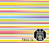 【オリコン加盟店】●初回限定盤Blu-ray★ワンピースBOX仕様★3面デジパック★80P歌詞フォトブックレット■嵐 2CD+Blu-ray【This is 嵐】20/11/3発売【ギフト不可】