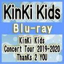 【オリコン加盟店】●先着特典クリアファイル[外付]★初回盤Blu-ray★初回スペシャルパッケージ+48Pブックレット■KinKi Kids 3Blu-ray【KinKi Kids Concert Tour 2019-2020 ThanKs 2 YOU】20/11/11発売【ギフト不可】・・・