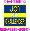 【オリコン加盟店】3形態同時購入先着特典ポスター3枚[希望者