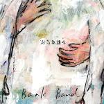 【オリコン加盟店】■BankBand2CD【沿志奏逢4】21/9/29発売【楽ギフ_包装選択】