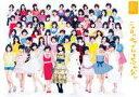 【オリコン加盟店】■SKE48 CD+DVD【この日のチャイムを忘れない】12/9/19発売【楽ギフ_包装選択】