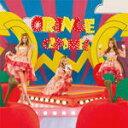 【オリコン加盟店】■ORANGE CARAMEL CD+DVD【やさしい悪魔】12/9/5発売【楽ギフ_包装選択】