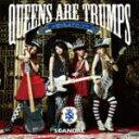 【オリコン加盟店】■SCANDAL CD【Queens are trumps ー切り札はクイーンー】12/9/26発売【楽ギフ_包装選択】