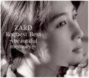 ■送料無料■ZARD CD+DVD【Request Best〜beautiful memory〜】08/1/23発売【楽ギフ_包装選択】