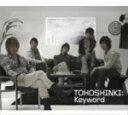 ■東方神起(ジェジュン) CD【Keyword/Maze(JEJUNG from 東方神起)】08/3/12発売