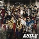 【オリコン加盟店】■EXILE CD+DVD【ALL NIGHT LONG】12/6/20発売【楽ギフ_包装選択】
