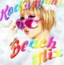 倖田來未 CD【Koda Kumi Beach Mix】12/8/1発売