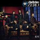 三代目J Soul Brothers(さんだいめ ジェイ・ソウル・ブラザーズ)のカラオケ人気曲ランキング第1位 「花火」を収録したシングル「0~ZERO~」のジャケット写真。
