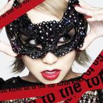 ジャケットB■倖田來未 CD+DVD【Go to the top】12/10/24発売