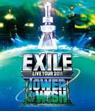 ★オカザイル映像収録■10%OFF■EXILE 2Blu-ray【EXILE LIVE TOUR 2011 TOWER OF WISH 〜願い...