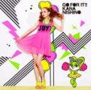 【オリコン加盟店】通常盤■西野カナ CD【GO FOR IT !!】12/7/25発売【楽ギフ_包装選択】
