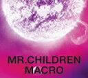 【オリコン加盟店】通常盤★56Pライナーノーツ& ブックレット付き※送料無料■Mr.Children CD【Mr.Children 2005-2010 〈macro〉】12/5/10発売【楽ギフ_包装選択】