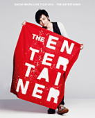 【オリコン加盟店】10%OFF+送料無料■三浦大知 Blu-ray【DAICHI MIURA LIVE TOUR 2014 - THE ENTERTAINER】14/10/1発売【楽ギフ_包装選択】