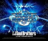 ■三代目 J Soul Brothers from EXILE TRIBE2Blu-ray【三…