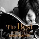初回仕様★内容未定※送料無料■岸谷香 CD【The Best and More】14/5/21発売【楽ギフ_包装選択】