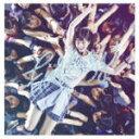楽天乃木坂46グッズ【オリコン加盟店】▼Type-A■乃木坂46 CD+DVD【夏のFree&Easy】14/7/9発売【楽ギフ_包装選択】