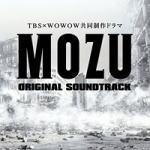 送料無料■サントラ CD【TBS×WOWOW共同制作ドラマ「MOZU」オリジナル・サウンドトラック】14/6...
