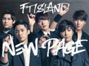韓国(K-POP)・アジア, 韓国(K-POP) A1FTISLAND CDDVDNEW PAGE14528