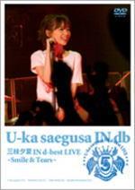 オリコン加盟店 ■三枝夕夏INdbDVD d-bestLIVE〜Smile&Tears〜 08/2/27発売 楽ギフ_包装選択