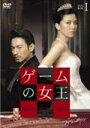 ■10%OFF+送料無料■韓国ドラマ DVD【ゲームの女王 BOX-1】 08/3/19発売