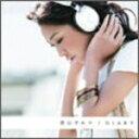 ■送料無料■通常盤■青山テルマ CD【DIARY】08/3/26発売