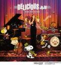 【オリコン加盟店】■JUJU CD【DELICIOUS 〜JUJU's JAZZ 2nd Dish〜】13/6/26発売【楽ギフ_包装選択】