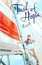 初回仕様★紙ジャケ仕様&連動応募用紙封入■BoA CD+DVD【Tail of Hope】13/6/26発売