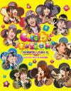 【オリコン加盟店】送料無料■SUPER☆GiRLS Blu-ray+DVD【SUPER☆GiRLS Live Tour 2013 〜Celebration〜 at 渋谷公会堂】13/8/7発売【楽ギフ_包装選択】