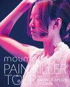 【オリコン加盟店】送料無料■moumoon Blu-ray【PAIN KILLER TOUR IN NAKANO SUNPLAZA 2013.04.05】13/8/14発売【楽ギフ_包装選択】